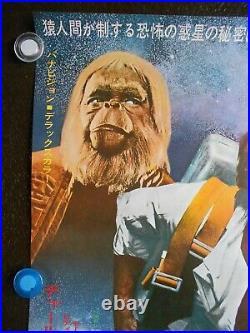1968 Planet of the Apes Charlton Heston, Franklin JJP BIG POSTER ORIGINAL