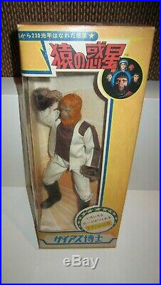 MEGO Planet Of The Apes Bullmark Japan Dr. Zaius 1970s Mint In Box- Beauty
