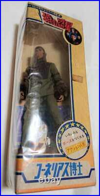 Mego Bullmark Planet of the Apes Dr. Cornelius Figure 1970s vintage Toy