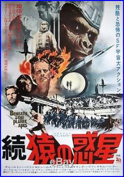 PLANET OF THE APES BENEATH THE Japanese B2 movie poster CHARLTON HESTON 1970 NM