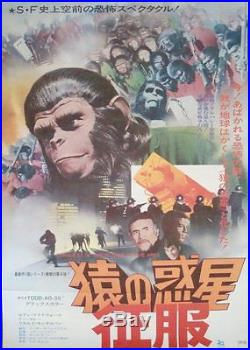 PLANET OF THE APES CONQUEST OF THE Japanese B2 movie poster 1972 NM