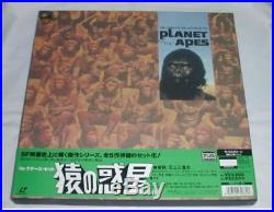 PLANET OF THE APES Collectors Set BOX Laser disc WithOBI With booklet 12P