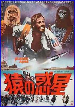 PLANET OF THE APES Japanese B2 movie poster B CHARLTON HESTON 1968 NM