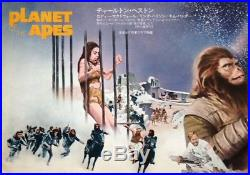 PLANET OF THE APES Japanese press movie poster CHARLTON HESTON 1968