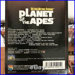 Planet of the APE 21 figure set MEDICOM TOY Rare 100% Authentic NEW