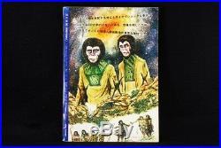 Rare 1971 Planet of the Apes Manga Tengoku Heaven (mn15)