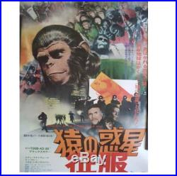Unused CONQUEST OF THE PLANET OF THE APES japan movie Original Poster B2 1972