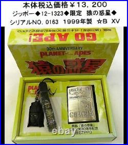 Zippo Limited Planet of the Apes Lighter FedEx