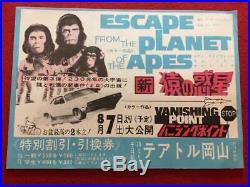 Zz0646 Planet Of The Apes / Vanishing Point Theater Okayama Ticket Roddy
